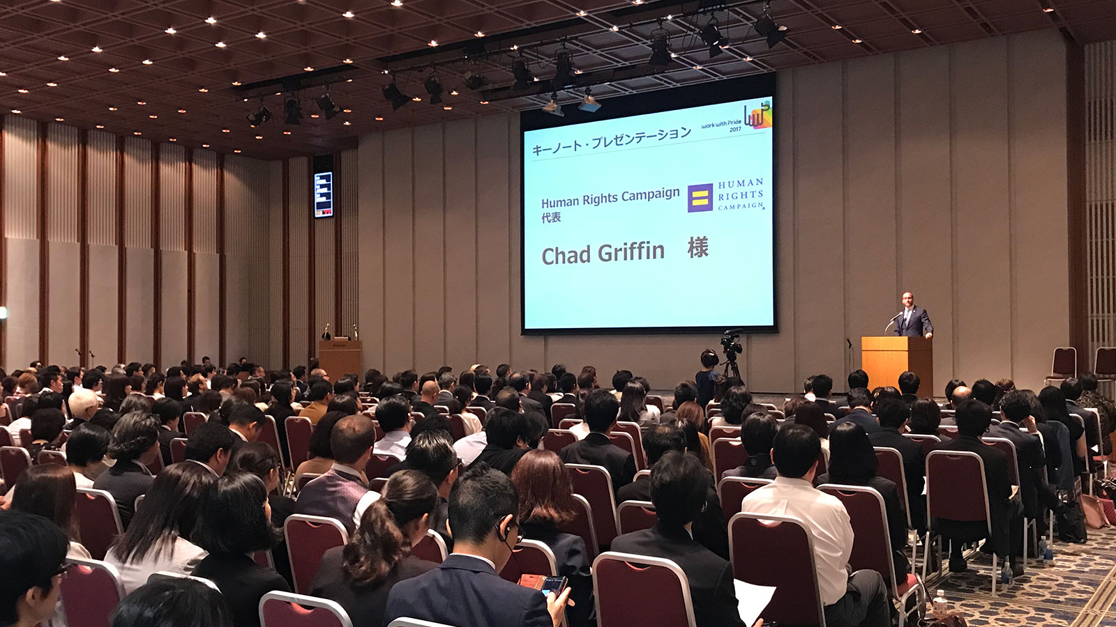 HRC President Chad Griffin Keynotes Work with Pride Summit in Tokyo, Japan