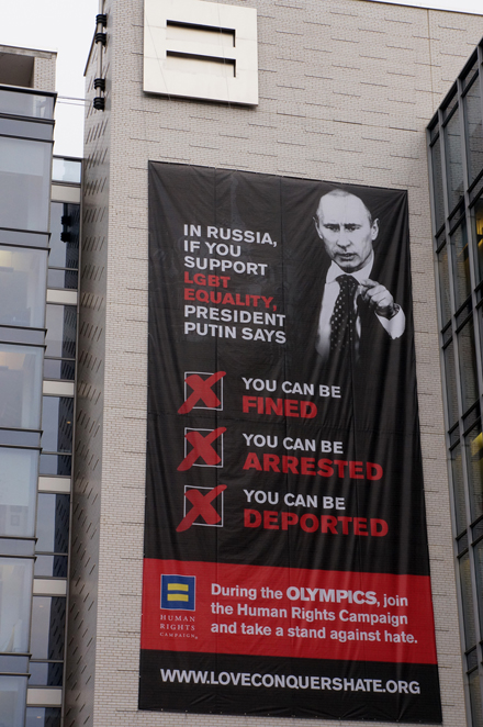 Putin banner on HRC building