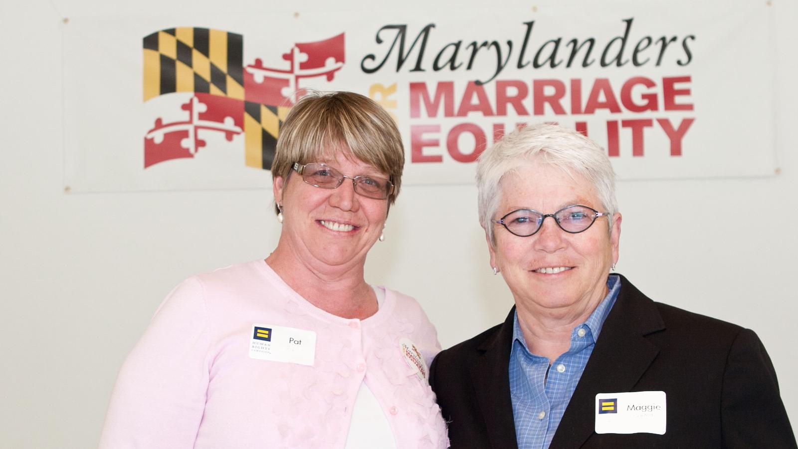 HRC Maryland