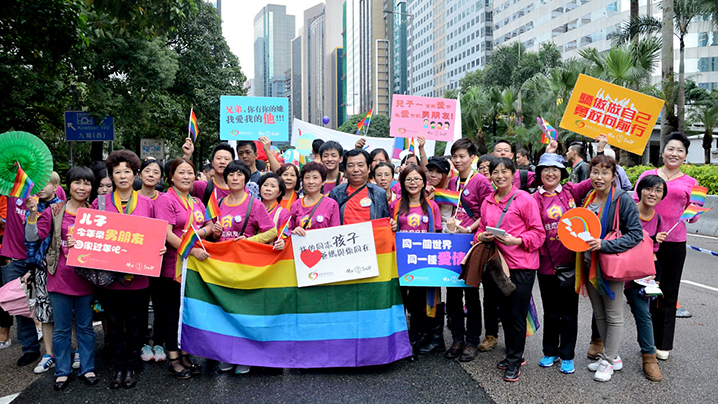 Chinese Pride; China; Global spotlight; LGBTQ