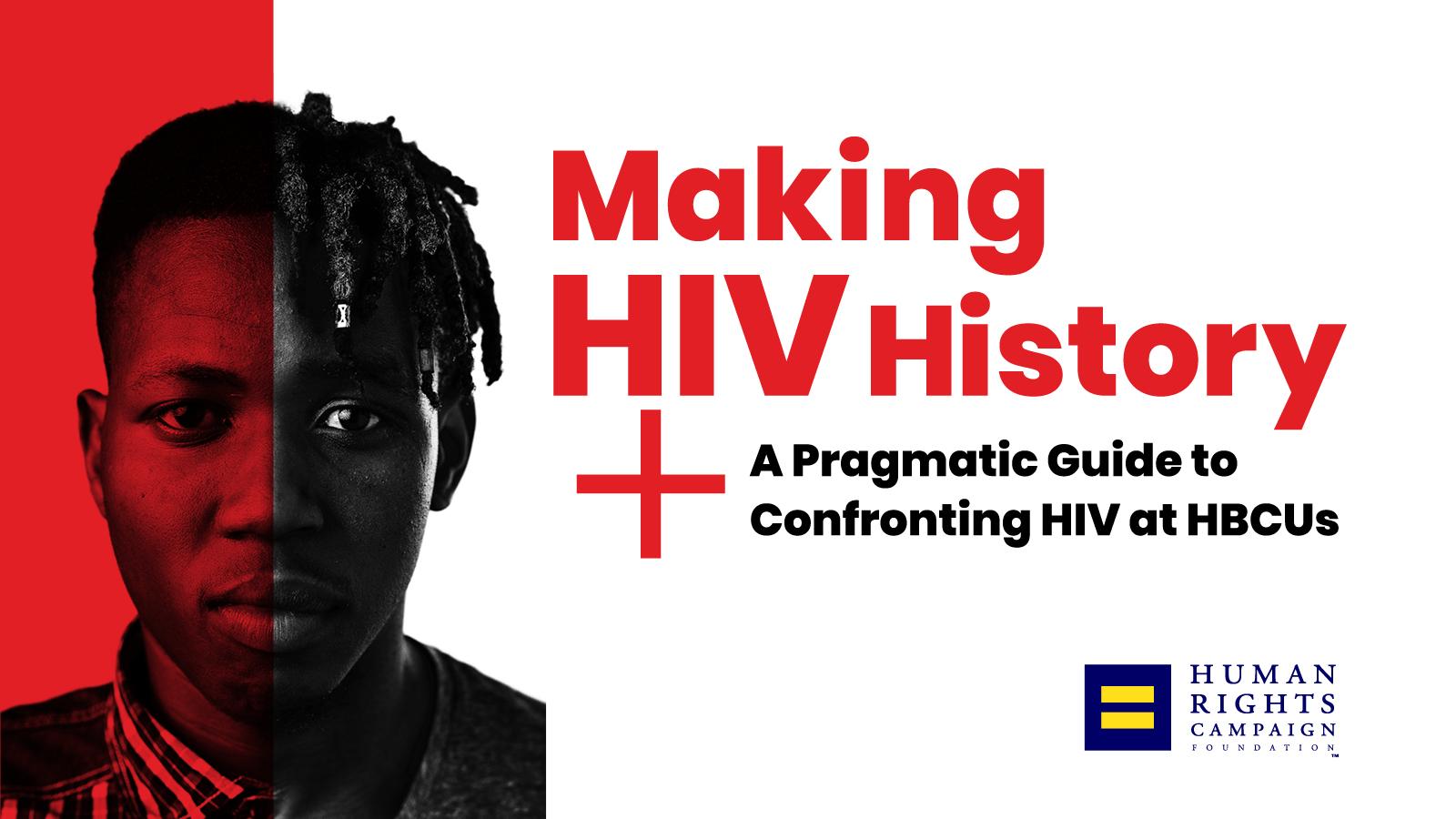 HBCU HIV HRC