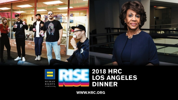 HRC Announces Congresswoman Maxine Waters to Speak, Portugal. The Man to Perform at LA Dinner